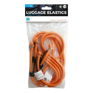 Elastic Luggage Bungee Cord - 120cm - 2 Pack